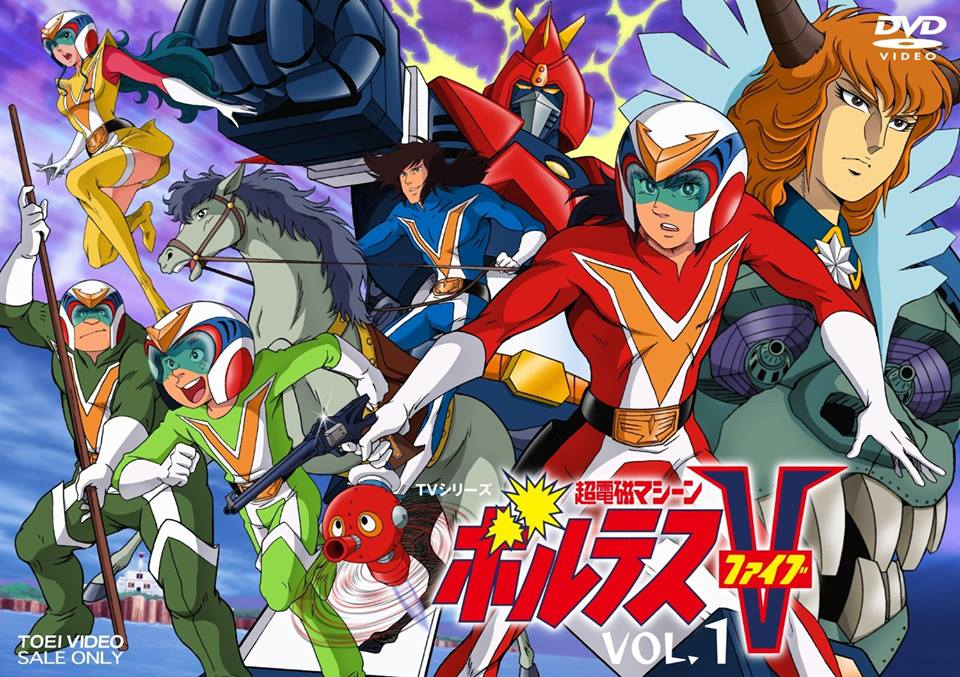 Voltes V and the Voltes team