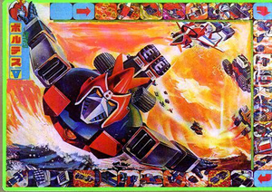 Voltes V in flight