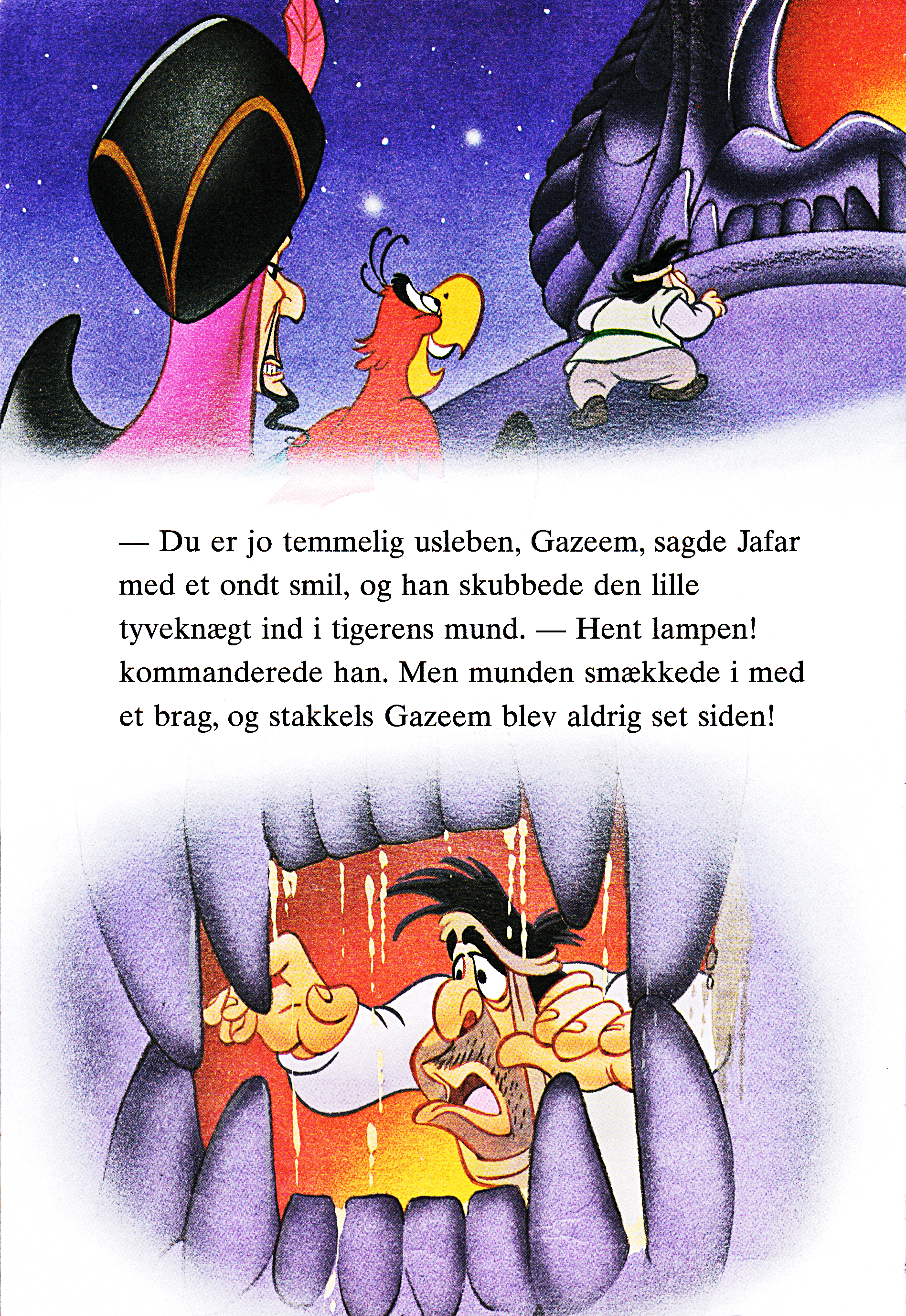 Walt 迪士尼 Book 图片 - Jafar Iago & Gazeem