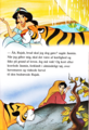 Walt Disney Book Images - Princess Jasmine & Rajah