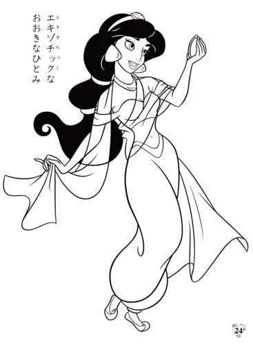 personnages de Walt Disney fond d'écran probably with animé titled Walt Disney Coloring Pages - Princess jasmin