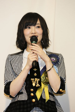 Yamamoto Sayaka AKB48 General Election Museum 2015