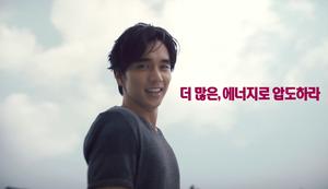 Yoo Seung Ho for Adidas Running