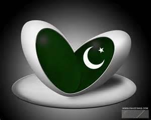 愛 パキスタン