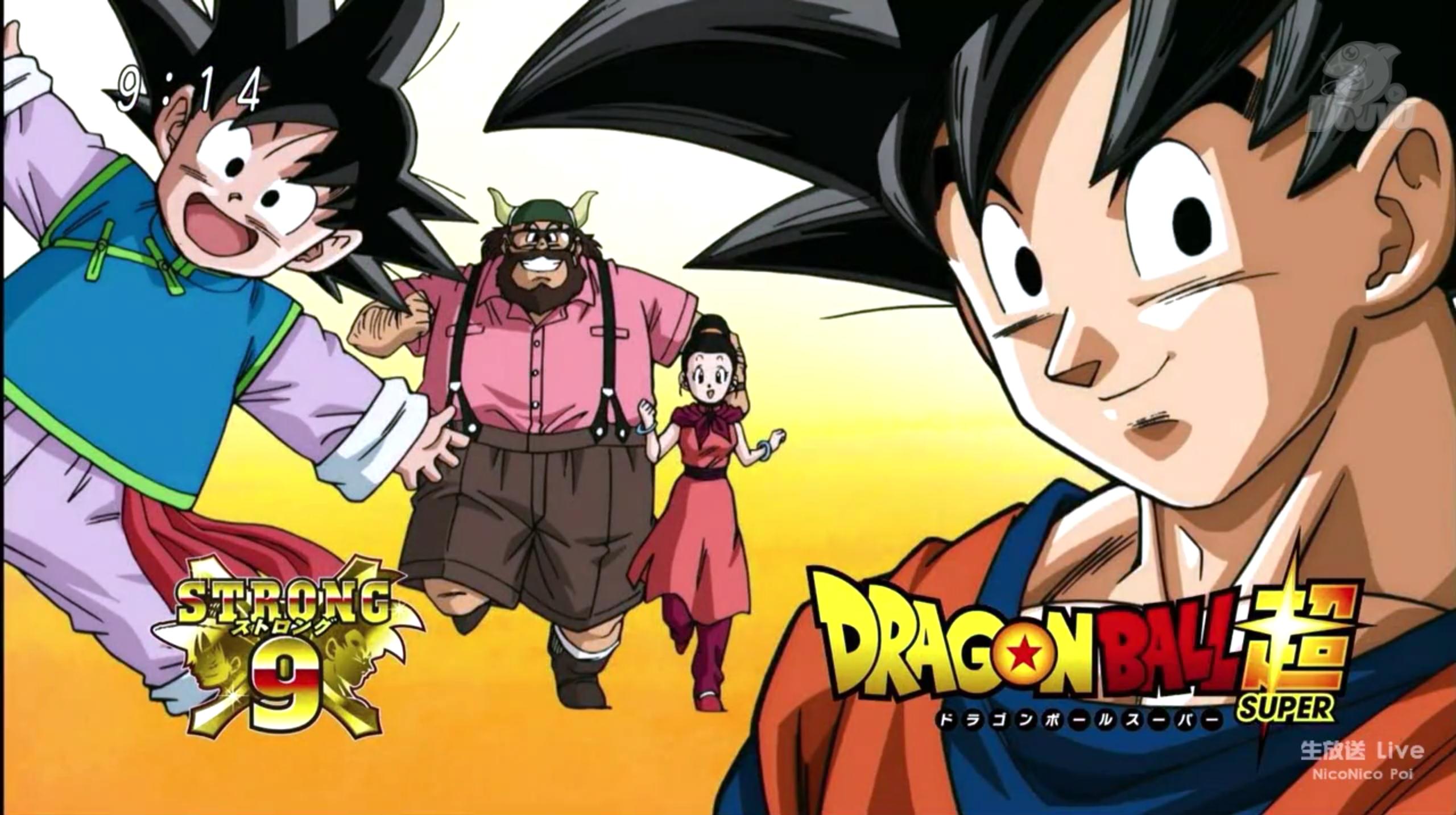 dragon ball super comic books pdf free download
