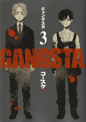 ºº Gangsta ºº