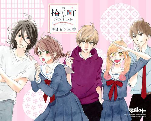 Tsubaki-chou Lonely Planet -Tsubaki-Chou-Lonely-Planet-shoujo-manga-38841703-500-400