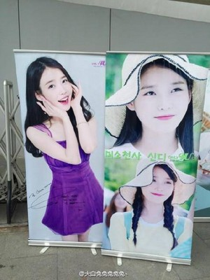 150829 Chinese IU's fan having celebreating party tonight