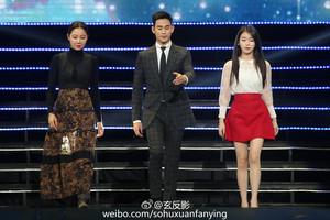 150829 Producer Shanghai Fanmeeting