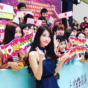 150912 IU at IandU in Hong Kong Press Conference