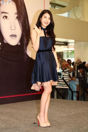 150912 आई यू at IandU in Hong Kong Press Conference