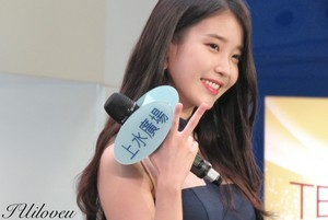 150912 IU(アイユー) at IandU in Hong Kong Press Conference