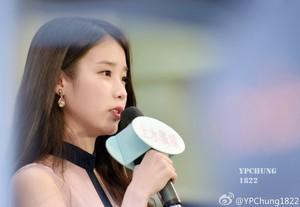 150912 李知恩 at IandU in Hong Kong Press Conference
