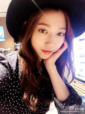 150912 Park Shin Hye's weibo update
