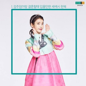 150915 IU for Hyundai HCN