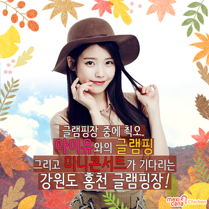 150915 IU for Mexicana Chicken
