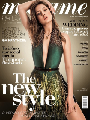 Adele Exarchopoulos - Madame Figaro Greece Cover - 2013