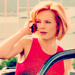 Catherine - marg-helgenberger icon
