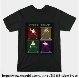 Cyber Bruce