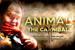 Funhouse Massacre E.E. 钟, 贝尔 as Animal the Cannibal