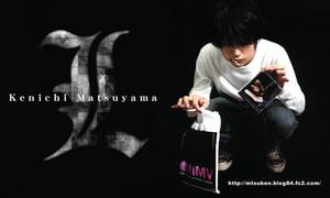 Matsu Ken HMV