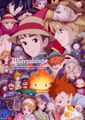Howl's Moving Castle - howls-moving-castle photo