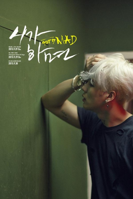GOT7 Images Jacksons Teaser Image For Mad HD Wallpaper And Background Photos