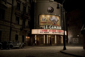 Le Gamaar Cinema