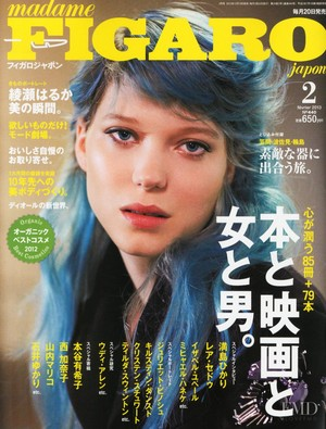 Lea Seydoux - Madame Figaro Japan Cover- 2013