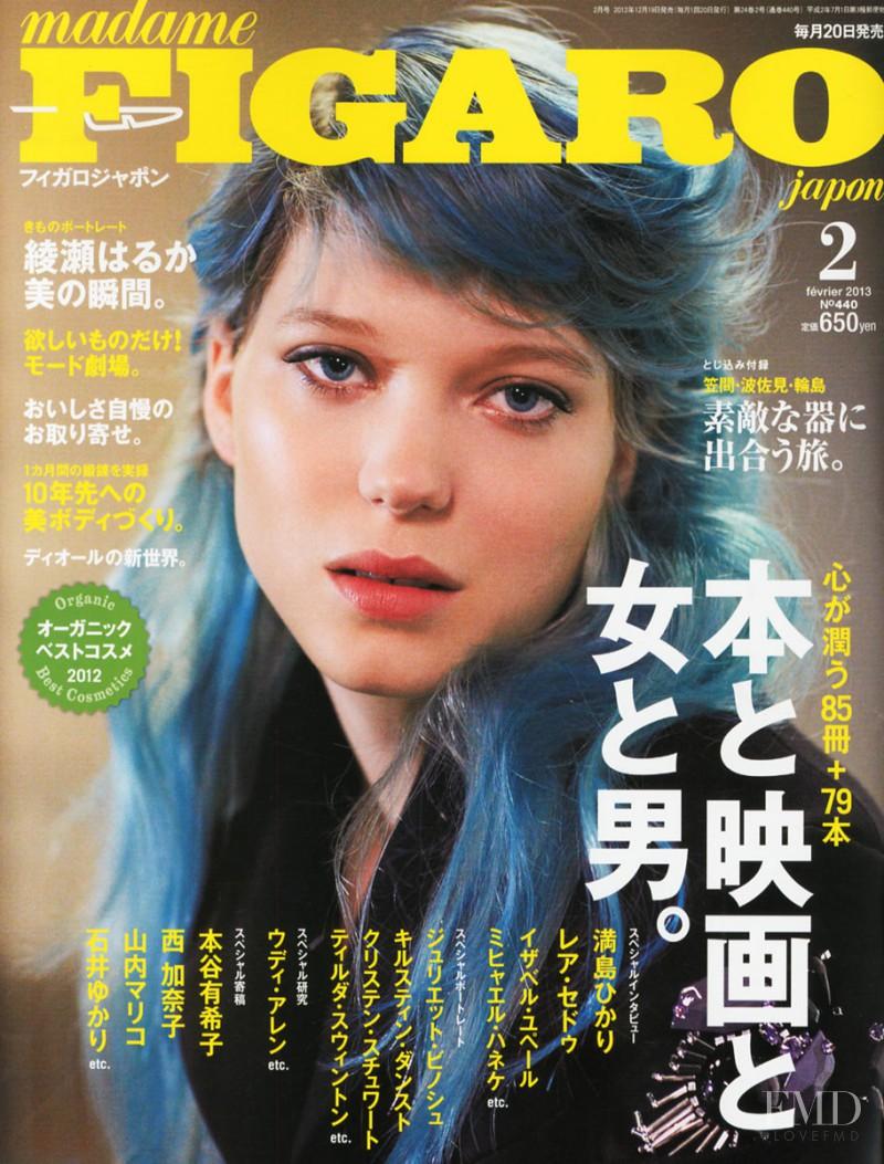 Lea Seydoux - Madame Figaro Japan Cover- 2013