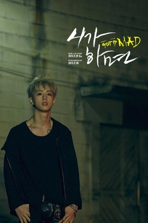 Mark's teaser image for ''Mad''