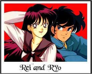 Rei and Ryo