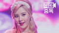 SNSD SEOHYUN MNET CD 150903 MCD - girls-generation-snsd photo