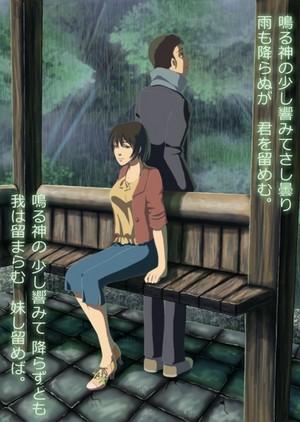 Takao and Yukari