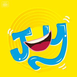 Typography by Risarodil