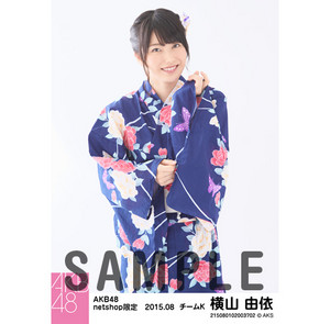 Yokoyama Yui August 2015