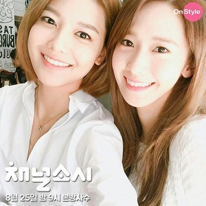 Yoona and Sooyoung - Onstyle Channel