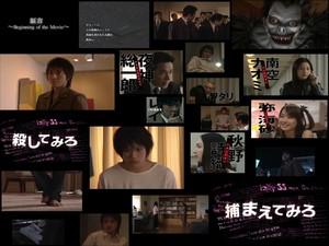movie casts