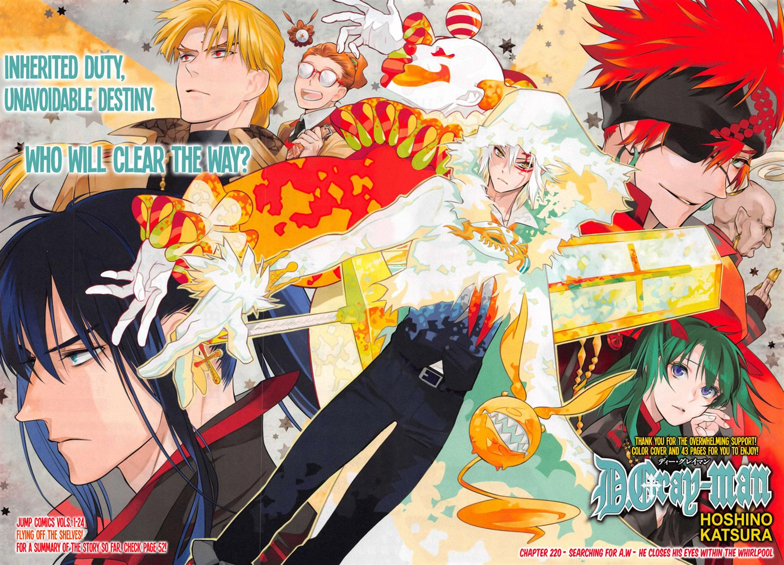 ººd Gray Manºº D Gray Man Wallpaper 3562 Fanpop