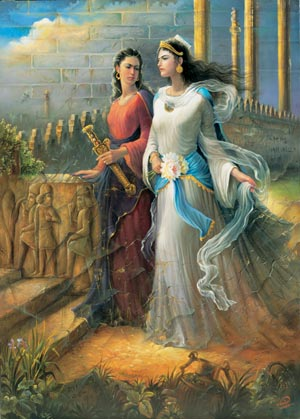 Halaleh-ancient famose persian lady