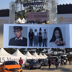151017 Mercedes-Benz Family Festival