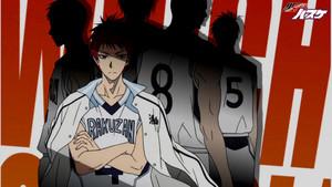 Akashi Seijuro - Kuroko no Basket