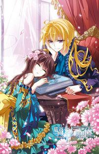 Arthur and Lin