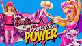 芭比娃娃 In Princess Power