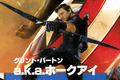 Captain America: Civil War - New Suits in LEAKED Promo Art  - captain-america photo
