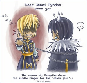 Dear Genei Ryodan: