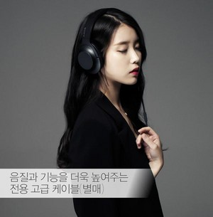 IU for Sony h.ear on (MDR-100AAPRCE)