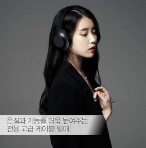 IU(アイユー) for Sony h.ear on (MDR-100AAPRCE)