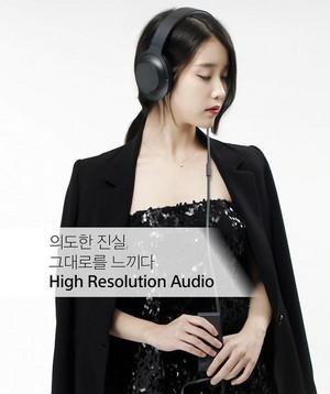 아이유 for Sony h.ear on (MDR-100AAPRCE)