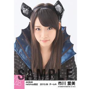 Ichikawa Manami Halloween Night